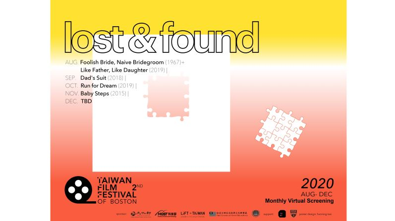 "Taiwan Film Festival of Boston Presents ""Lost & Found"" Monthly Online Film Series, Kicking Off on August 7th, 2020"