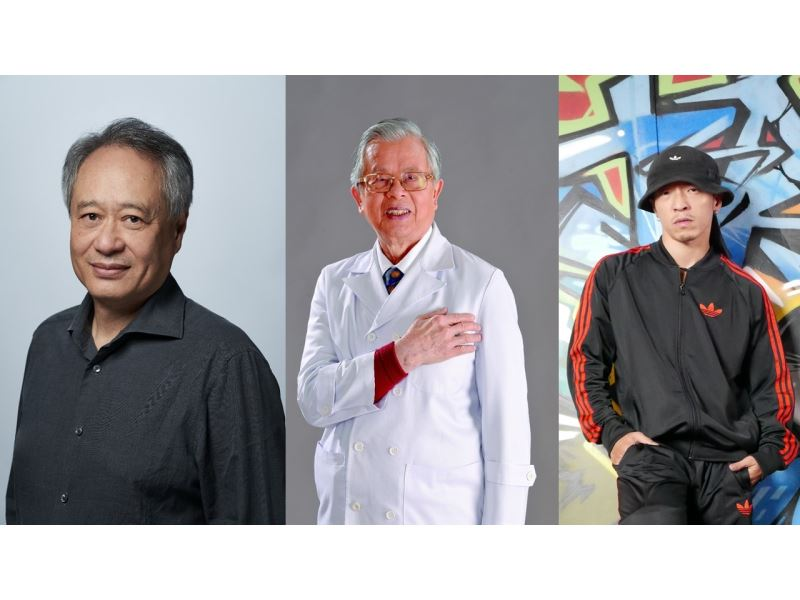 Presidential Culture Awards announced the winners for this year