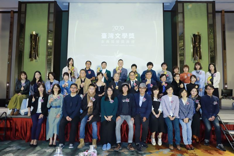 Literature awards ceremony in New Taipei City honors diverse-themed creations