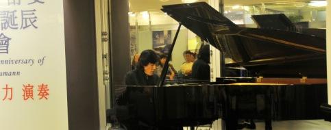 紀念蕭邦、舒曼200周年誕辰音樂會