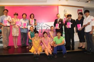 倡文化 香港台灣月11月舉行