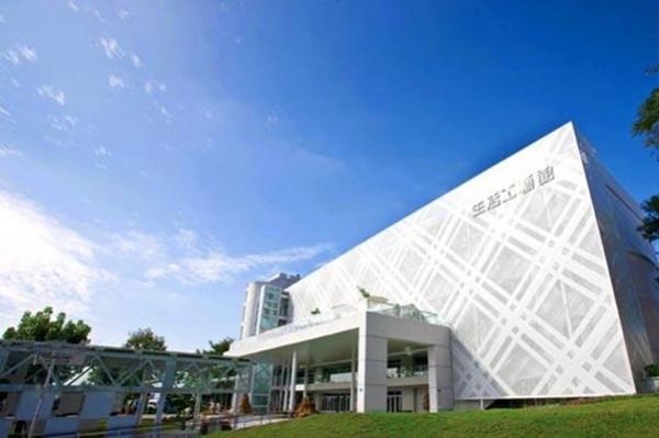 National Taiwan Craft Research & Development Institute