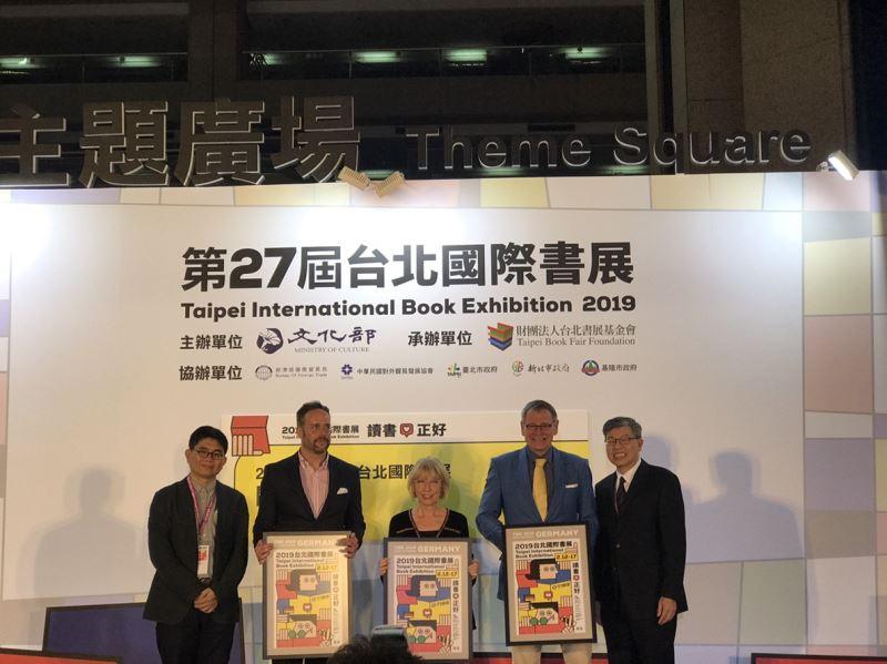 La 27e édition du salon international du livre de Taipei se conclut en beauté