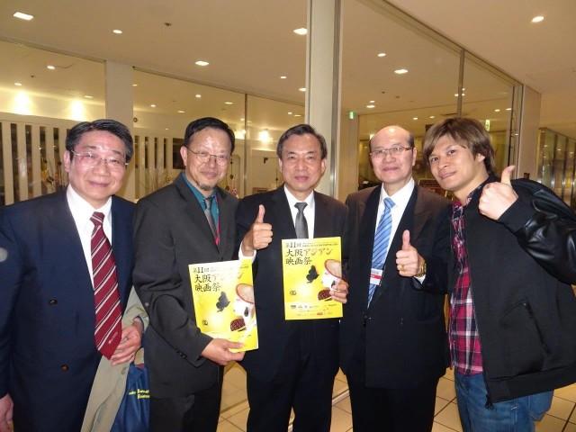 大阪アジアン映画祭で台湾特集 文化部の陳永豊政務次長があいさつ