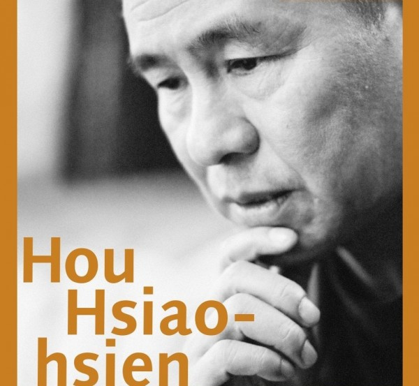 Hou Hsiao-hsien international exhibition lands in LA