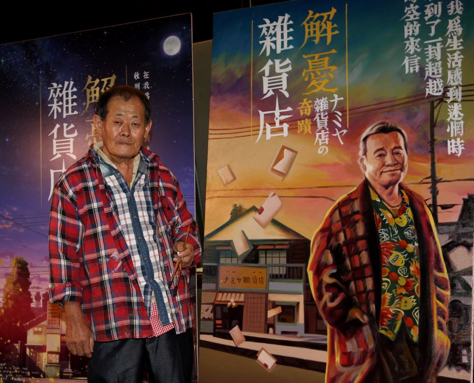 Cinema Poster Painter | Yan Jhen-fa