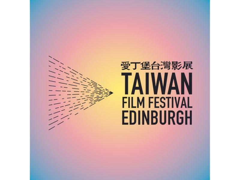 2nd Taiwan Film Festival Edinburgh to return on Oct. 25