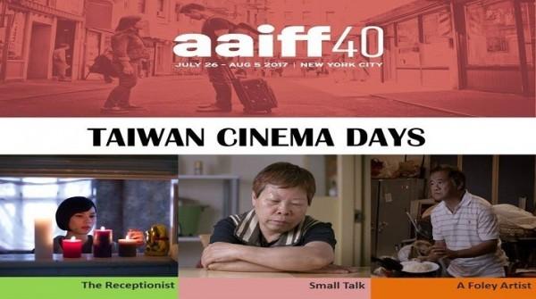 'Small Talk' director to attend Asian American Int'l Film Festival