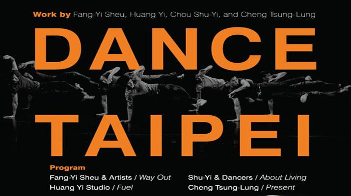 DANCE TAIPEI台北舞蹈-推出許芳宜、黃翊、周書毅、鄭宗龍4位台灣傑出編舞家作品