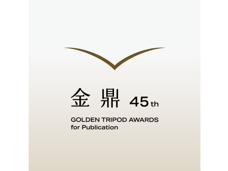 Publisher Chu An-ming honored with Golden Tripod Awards