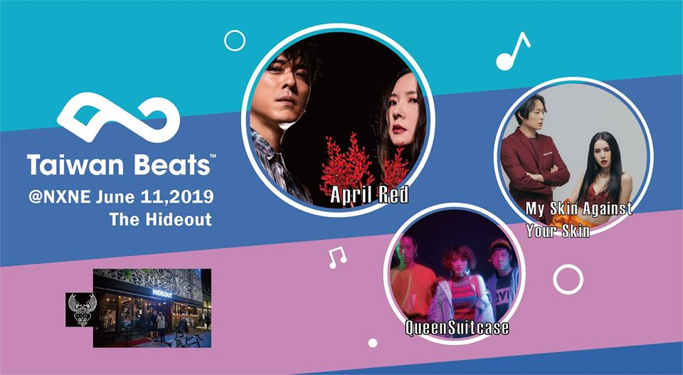Taiwan bands to perform at Canadian music festival NXNE