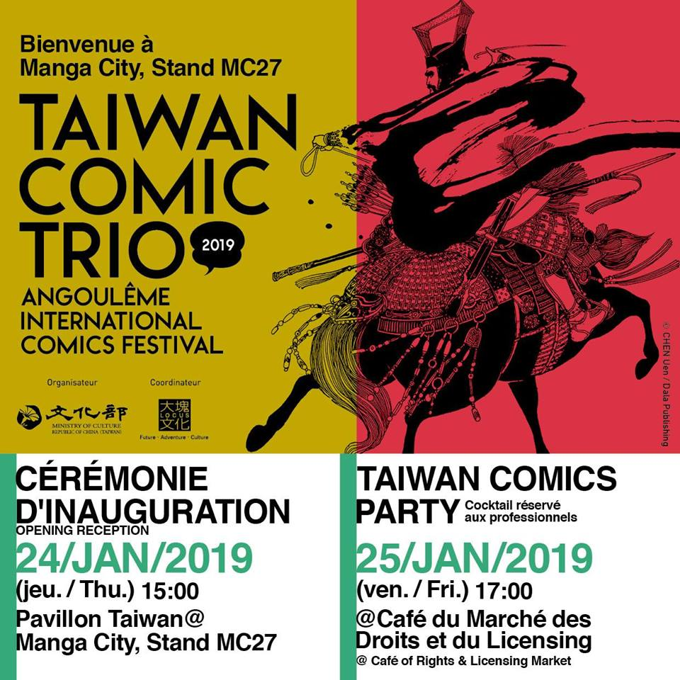 Classic, vogue, or alternative: Taiwan comics at Angoulême