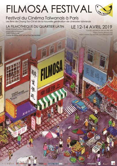FILMOSA FESTIVAL 2019 巴黎台灣電影節