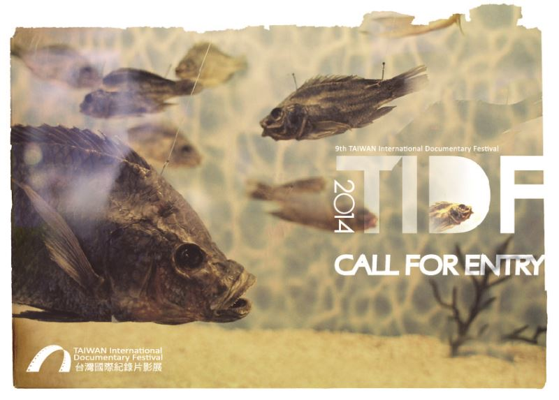 2014 Taiwan Int'l Documentary Festival: Call for entries