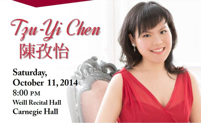 Piano recital of TZU-YI CHEN at Carnegie Hall
