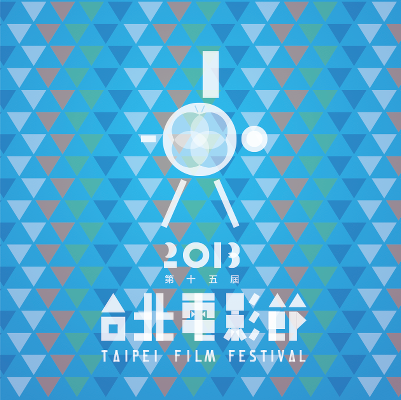 'The 2013 Taipei Film Festival'