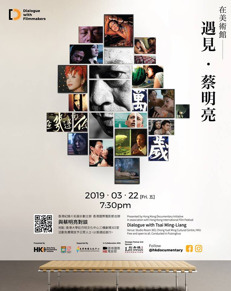 Auteur Tsai Ming-liang to hold masterclass in Hong Kong