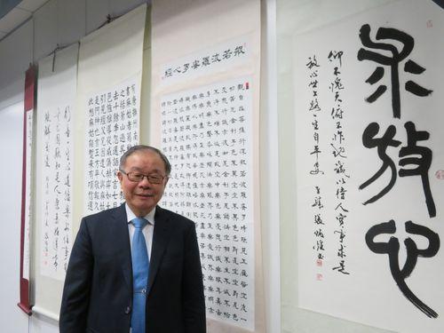 書家・張炳煌さんが東京で講演 書道のデジタル化に来場者驚く