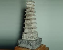 北魏天安元年(公元466年)曹天度造九層千佛石塔