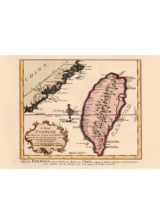 福爾摩沙島與中國沿海局部圖