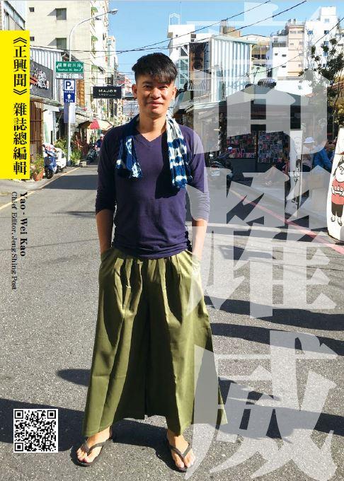 講座│《正興街的故事—老街道幸福革命》高耀威