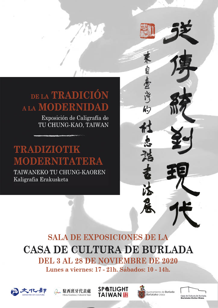Cultural center in Spain to present Taiwanese calligrapher Tu Chung-kao's master works