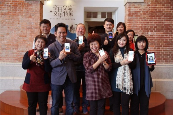 Taiwan literature museum launches sign-language app guide