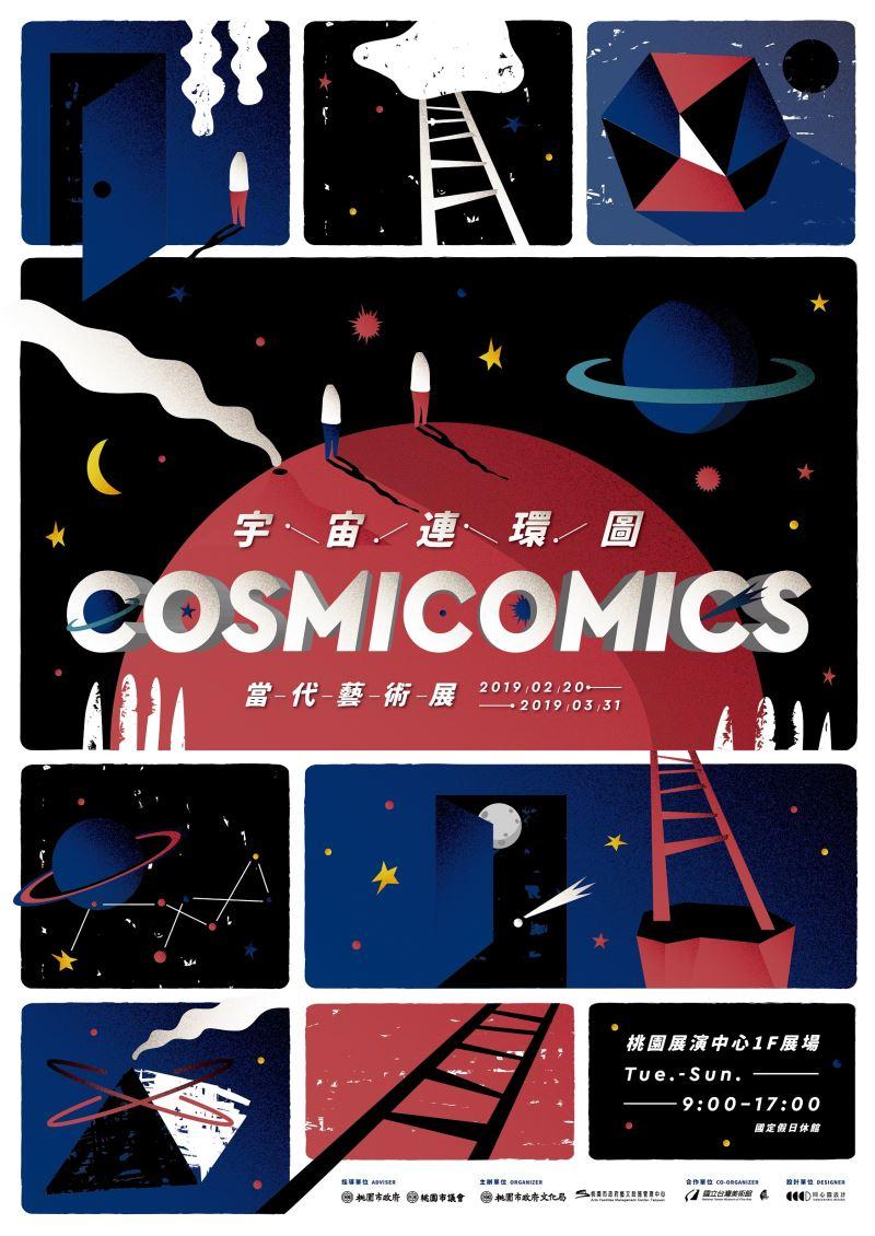 'Cosmicomics'