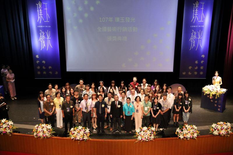 「璞玉發光-全國藝術行銷活動」邁入十年 表揚57件得獎作品、鼓勵潛力藝術家