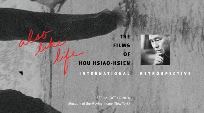 紐文中心將與「動態影像博物館」合辦「侯孝賢導演國際巡迴展」