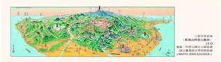 地圖書籤3(1933年-新高山阿里山)