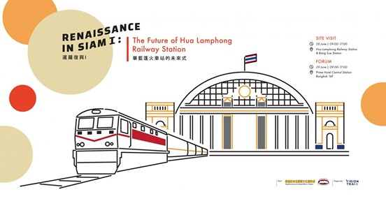 Bangkok | 'The Future of Hua Lamphong Railway Station'