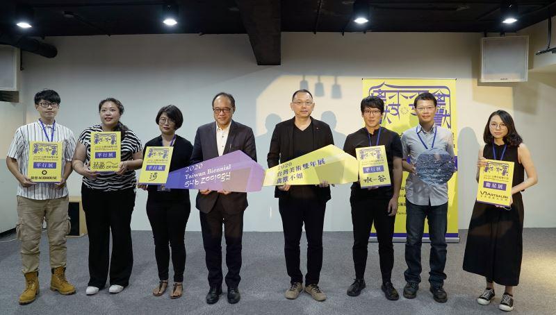 Biennale de Taïwan (Taiwan Biennial) 2020
