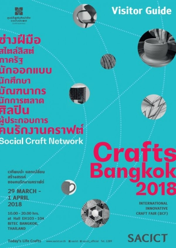 Excellent Taiwanese crafts set for Crafts Bangkok 2018