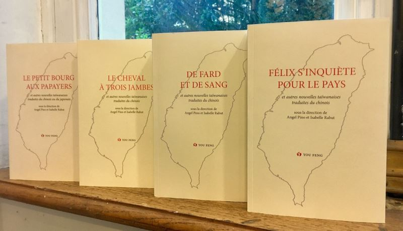 Anthology of Taiwanese short stories now available in French