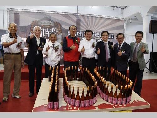 日本統治時代建設の造酒工場、100周年で特別展