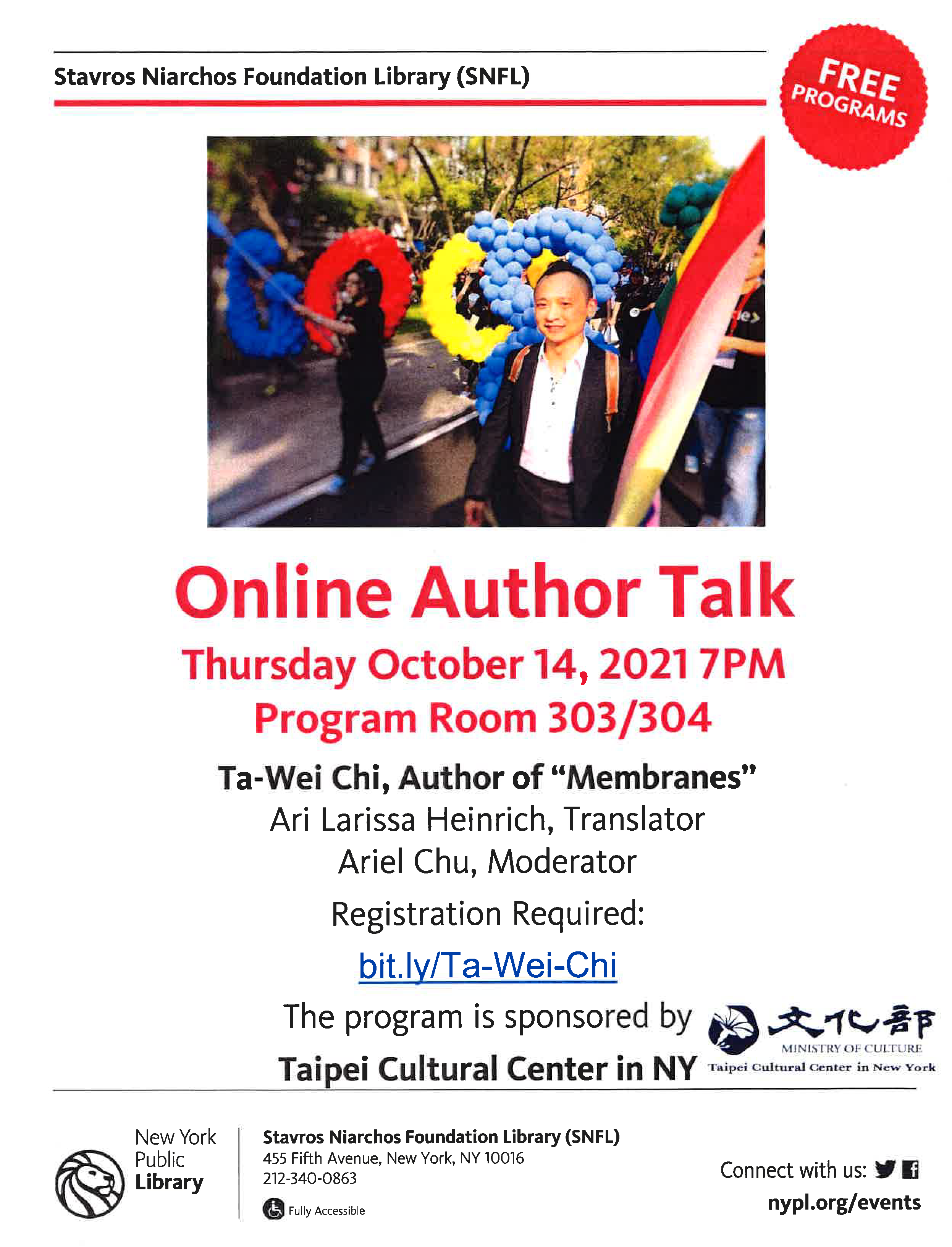 Online Author Talk: Taiwanese Writer CHI TA-WEI and Translator ARI LARISSA HEINRICH-- THE MEMBRANES on October 14