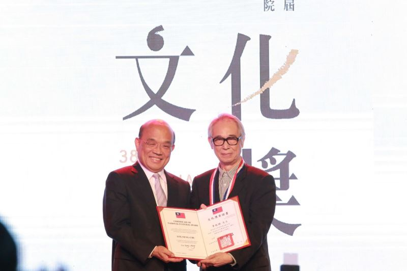Legacy Series XXIII: Li Qiao
