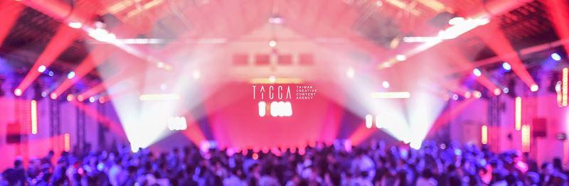 Agence taiwanaise du contenu culturel créatif  (TAICCA)