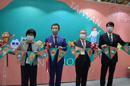 「ライセンシングジャパン」台湾パビリオン盛大に開幕