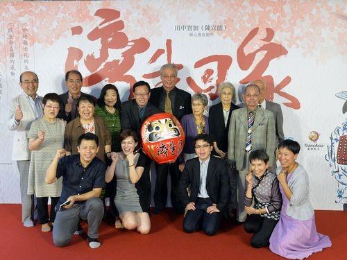 台湾映画「湾生回家」「我的少女時代」 大阪アジアン映画祭で上映へ