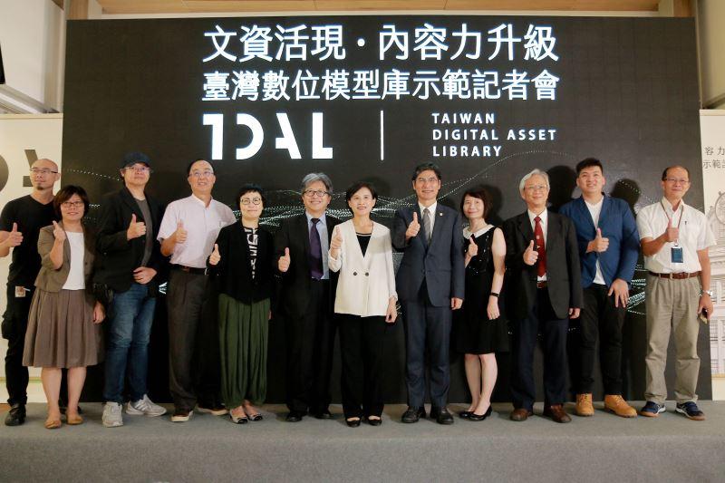 Taiwán lanza biblioteca digital que ofrece modelos en 3D de sitios históricos