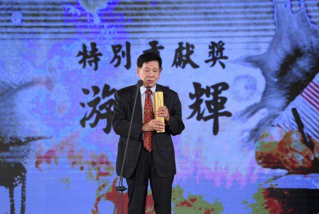 Wuxia Comic Artist | Yu Long-hui