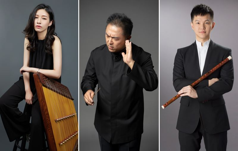 《Breaking Free》National Chinese Orchestra Taiwan
