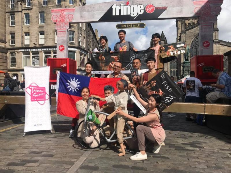 Taiwan Season at EdFringe: 2019 Reviews