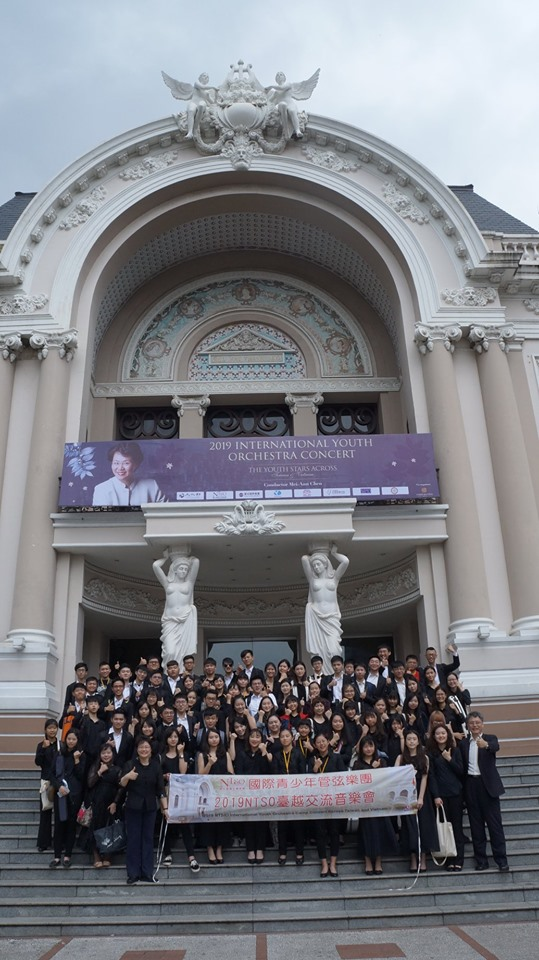 Taiwanese youth orchestra performs in Vietnam after 26 years