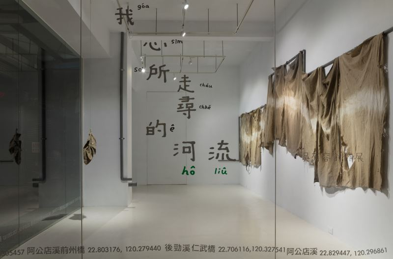 Three Taiwanese craftsmen win awards at international craft competitions in South Korea and Italy