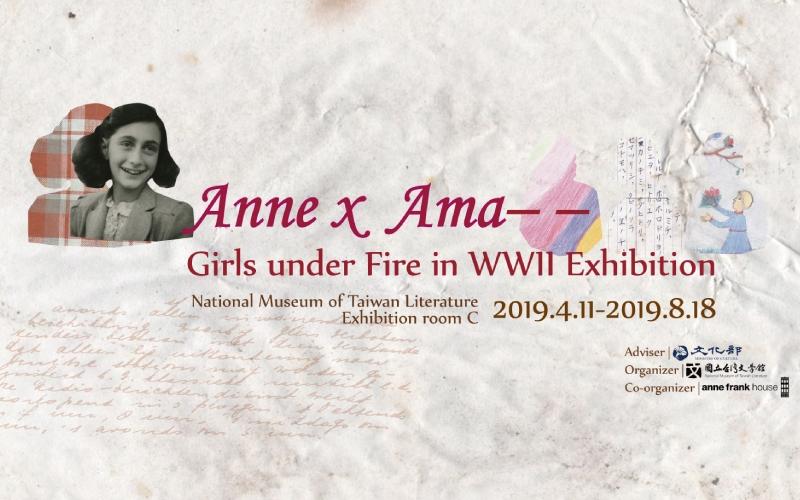 Anne x Ama- Girls under Fire in WWII Exhibition