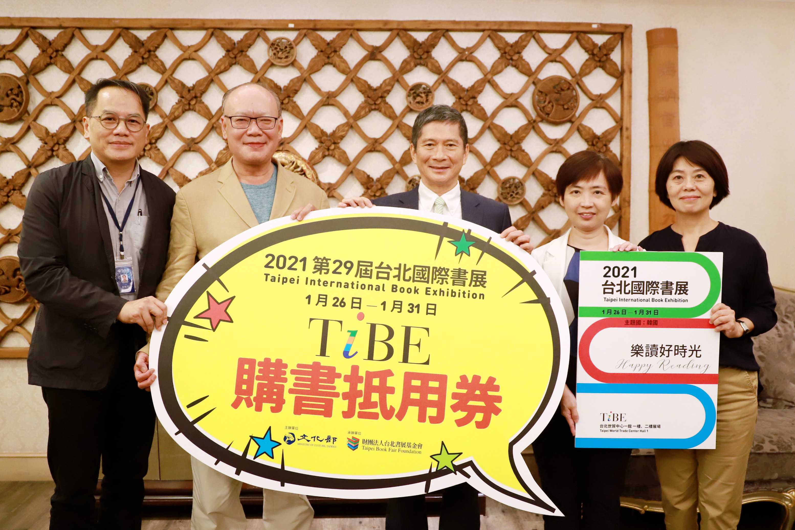 Ministry of Culture to issue book vouchers during 2021 Taipei International Book Exhibition