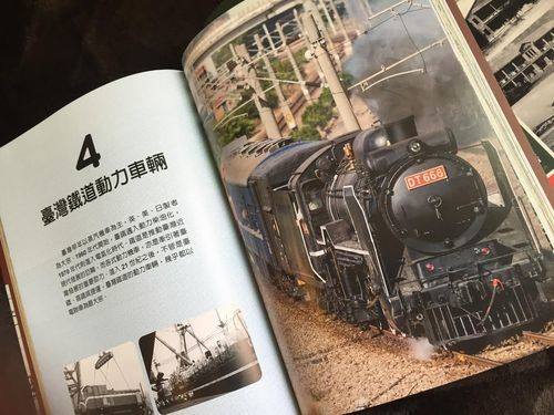 国立台湾博物館 鉄道テーマの分館オープンに先駆け、関連書籍出版